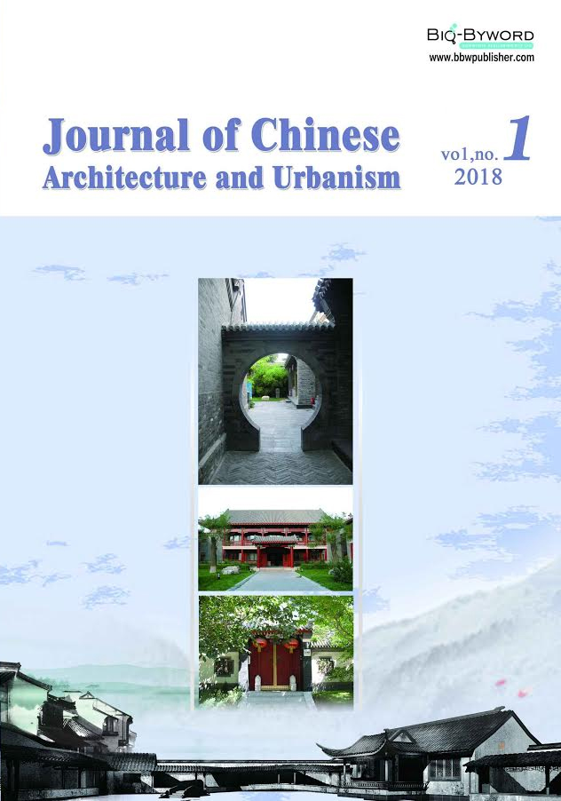 Journal of Chinese Architecture and Urbanism
